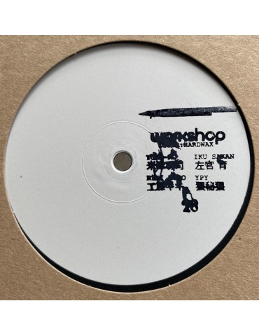 Various ‎– Workshop 28