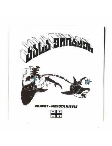 Cobert – Mexuta Misvle