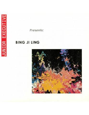 Bing Ji Ling – Give It To...