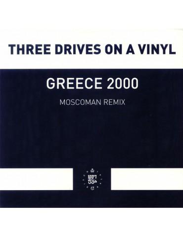 Three Drives – Greece 2000...