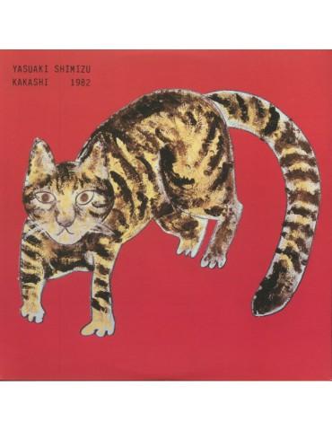 Yasuaki Shimizu – Kakashi