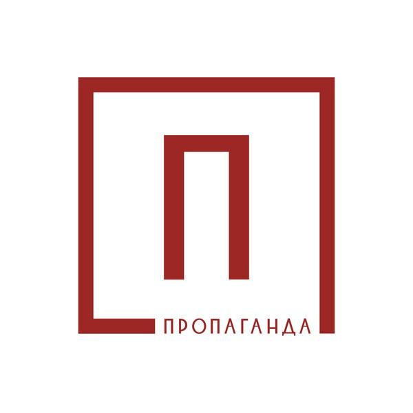 Propaganda Moscow